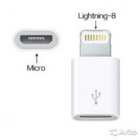Переходник для зарядки iPhone 5,5s,6,6s,iPad,iPod